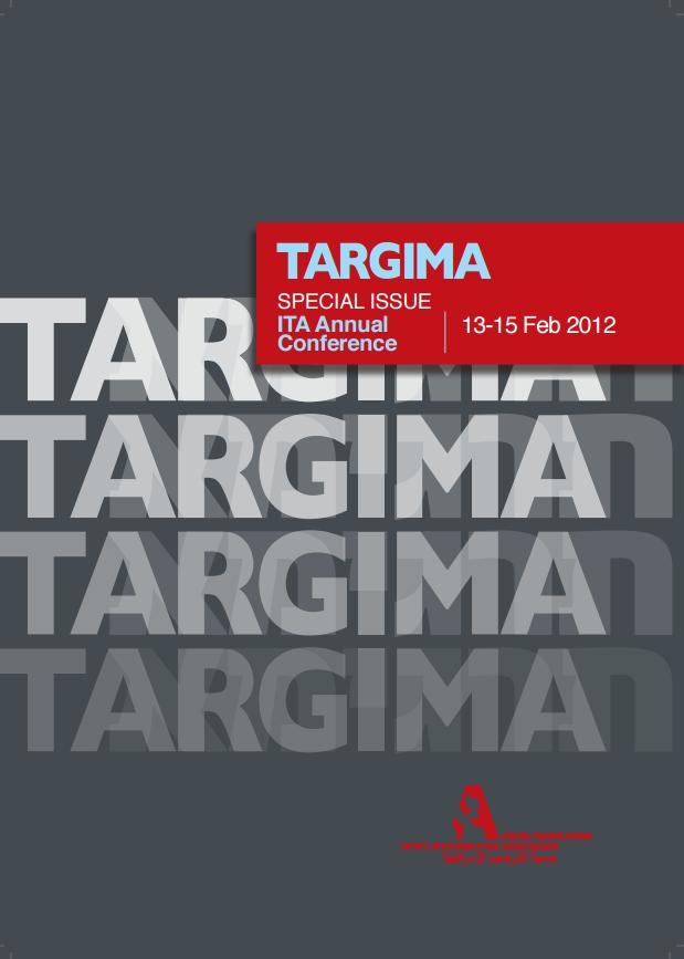Targima Feb 2012