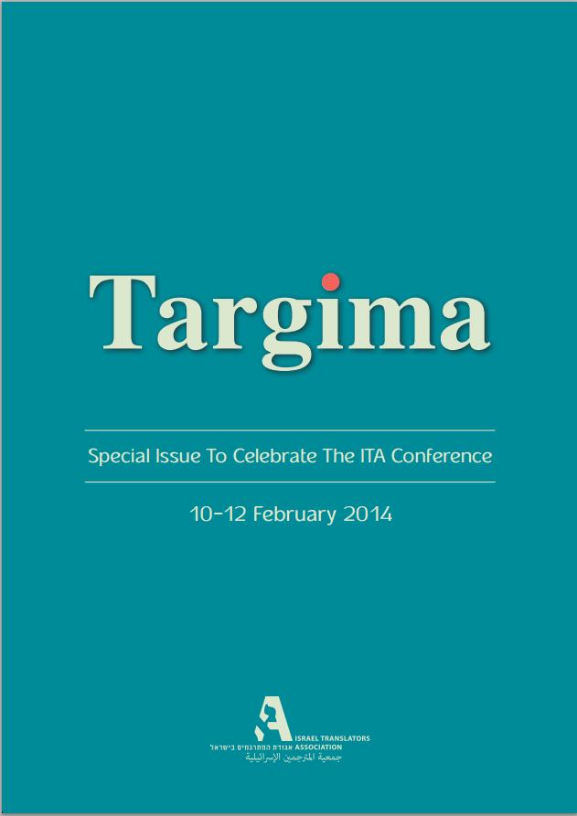 Targima Feb 2014