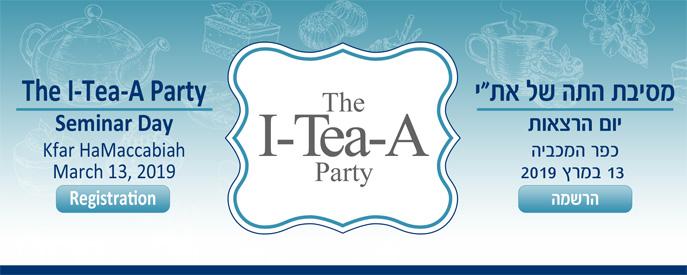 https://ita.org.il/wp-content/uploads/2019/02/tea-party-banner.jpg